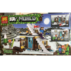 Lap-rap-my-world-33151