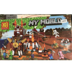 Lap-rap-my-world-93064