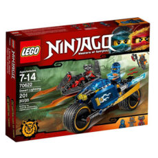 Lego-ninzago---Sa-mac-sam-set-70622