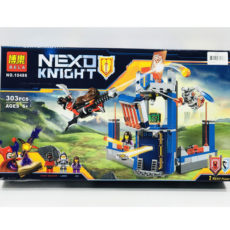 Lap-rap-nexo-knight-10486
